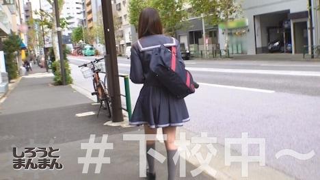 【しろうとまんまん】制服が似合う隠れ巨乳まいちゃんはまだイッたことがなくて… 2