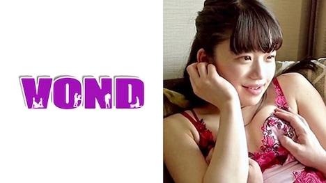 【VOND】YUUNA