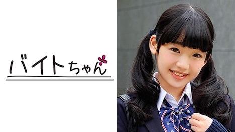 【バイトちゃん】姫子(18)