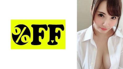 【OFF】まこと(21)