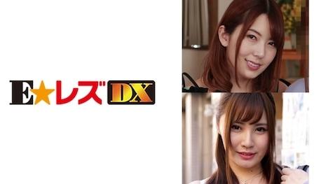 【E★レズDX】まことちゃん 24歳 Gカップ爆乳女子