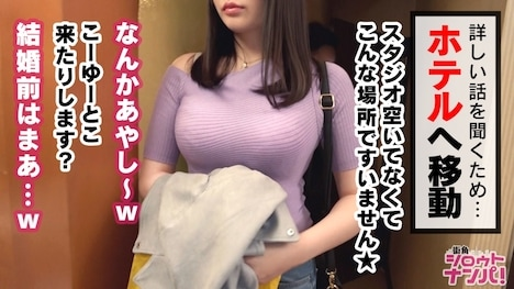 【プレステージプレミアム】他人棒SEXに明け暮れる欲求不満の美人妻! ももか 29歳 専業主婦(結婚歴4年) 8