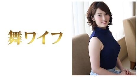 【舞ワイフ】及川朋子