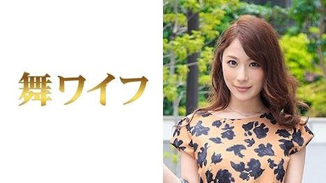 【舞ワイフ】尾崎彩香(29)