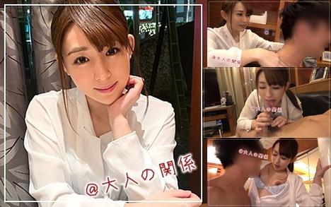 【素人ホイホイZ】りんさん(29) T151 B81(C) W58 H80 1