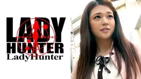 【Lady Hunter】めありー