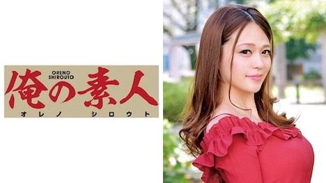 【俺の素人】めありちゃん(25)