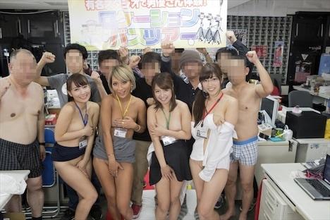 素人ユーザー参加企画 SODstar市川まさみとイク!AVの聖地で夢の男優体験が出来る 有名ロケ地バスツアー!