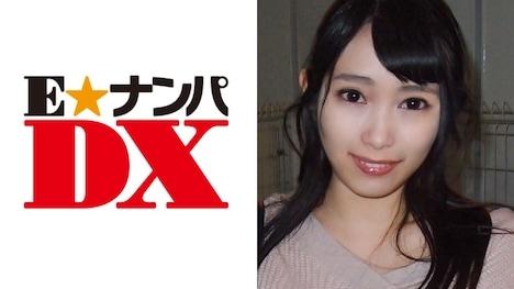 【E★ナンパDX】なつこさん 19歳 Gカップ女子大生 【ガチな素人】