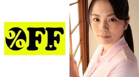 【OFF】ちはる(22)