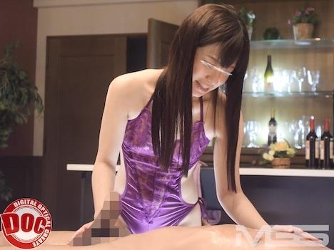 横浜山手にある午後3時迄しか営業していないセレブ妻が働くメンズリラクゼーション倶楽部 4 千野くるみ