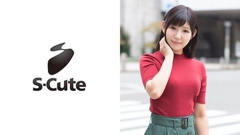 【S-CUTE】erina S-Cute ベビーフェイスに顔射SEX