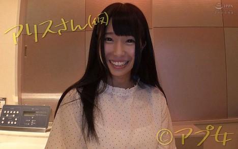 【出会い系アプリで会えた女】アリスさん(25)