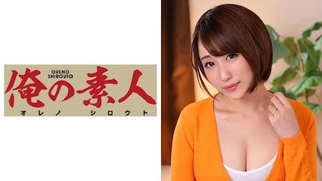 【俺の素人】リリカ(23)