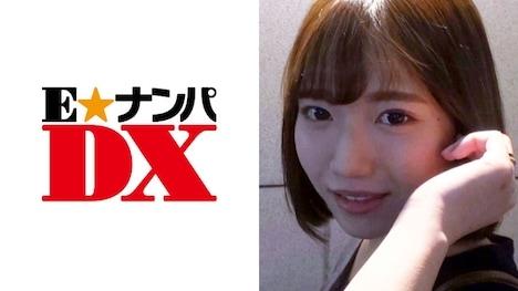 【E★ナンパDX】あやめさん 20歳 携帯ショップ店員 【ガチな素人】