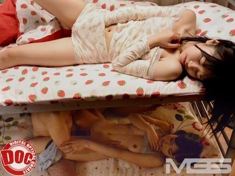 2段ベッドで寝ているはずの姉がまさか…!?声を押し殺しながらも感じている姉の喘ぎ声を聞いているうちに我慢できずにアソコをいじりだす妹 さとうみつ