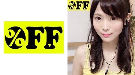 【%OFF】りこ 2