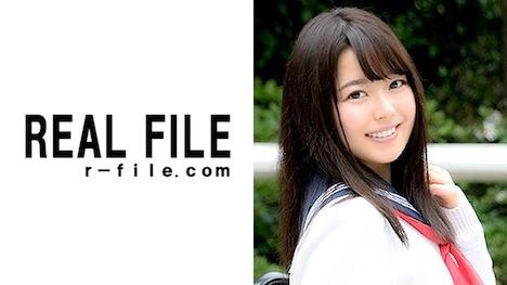 【Real-file】ちはる(20)
