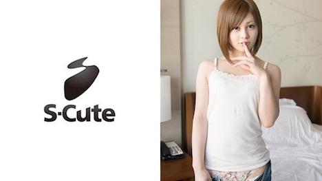 【S-CUTE】Hikaru 2