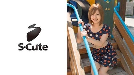 【S-CUTE】Hikaru