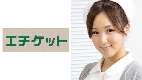 【エチケット】純子 30歳