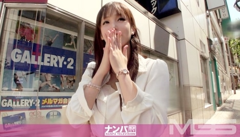 【ナンパTV】マジ軟派、初撮。152 in 新宿 チームN すみれ 25歳 販売員