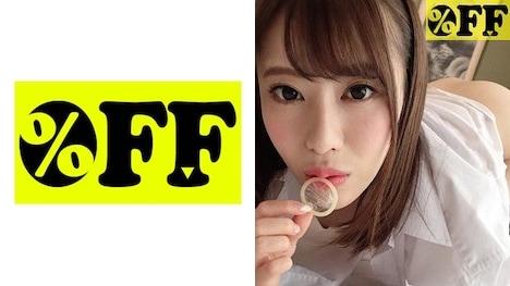 【%OFF】りさ 2