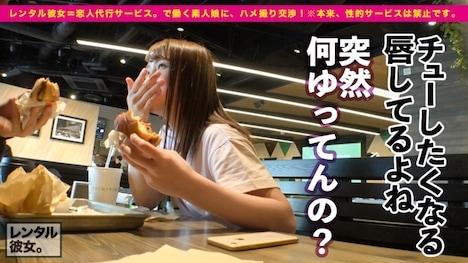 【プレステージプレミアム】【美乳ギャル】E乳カフェ店員を彼女としてレンタル!口説き落として本来禁止のエロ行為までヤリまくった一部始終を完全REC! ののかちゃん 21歳 カフェ店員 10