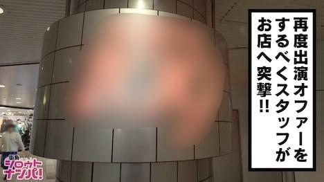 【プレステージプレミアム】ワンナイトラブの常習女○○9店員のんちゃん再び登場!!もう一度見たかったあの最高級激エロボディを激ピストンでイカせまくる!! ののか ○○9店員 3