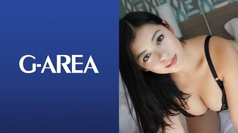 【G-AREA】ひかり