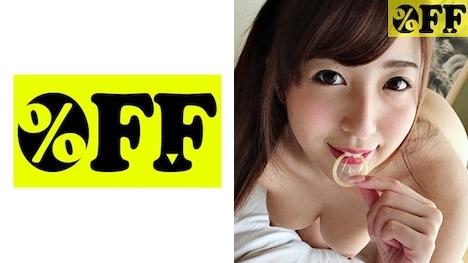 【%OFF】まりあ(24)