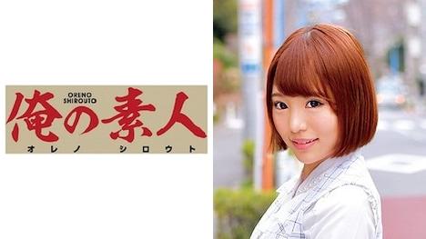 【俺の素人】Kana 2