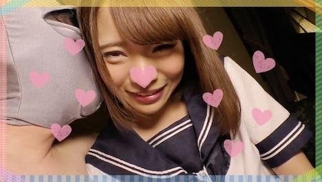 【全日本ハメ撮り連盟】【黒スト美脚娘】笑顔最強美少女かほにゃんハメ撮り 9