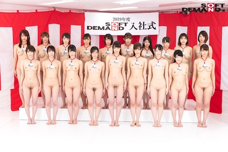2019年度ソフト・オン・デマンド全裸入社式 女子社員19名の初脱ぎ・初SEX 初めて尽くしの超羞恥スペシャル!!