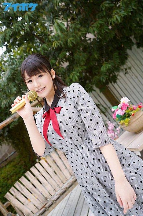 【新作】他校でも噂になった千葉県T市にある学校出身の地下アイドルKの元メンバーAVデビュー 音羽るい 11