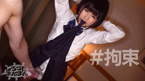 【しろうとまんまん】かおっぴ 2 (18)【#ロリ巨乳JK#ハメ撮り#初めての中出し】 3