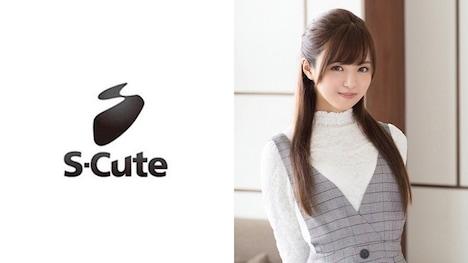 【S-CUTE】mika S-Cute 隠れウブっ子の恥じらいエッチ