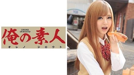 【俺の素人】ミカ 女子校生 (アイドル級に可愛くてスタイル抜群の現役JKギャル) 1