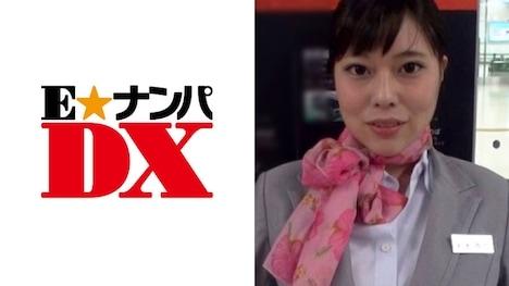 【E★ナンパDX】まゆみさん 25歳