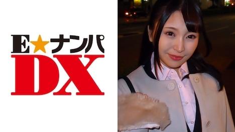 【E★ナンパDX】あやのさん 21歳 女子大生 【ガチな素人】
