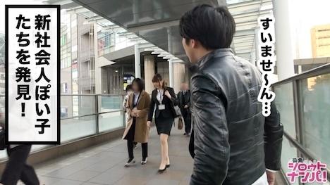【プレステージプレミアム】カメラ好き新入社員エリカちゃんはカメラを向けると理性崩壊エロポーズ!! えりか 22歳 ニ○ン新入社員 3