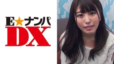 【E★ナンパDX】まおみさん 19歳 女子大生 【ガチな素人】
