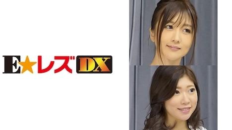 【E★レズDX】石川様 31歳