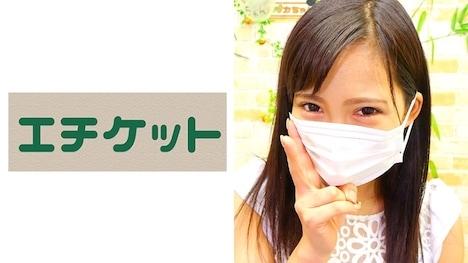 【エチケット】エロバラエティ番組「ササヅカちゃんねる」に出た素人女性 ゆかり 24歳