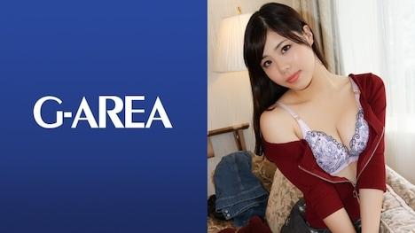 【G-AREA】れいあ