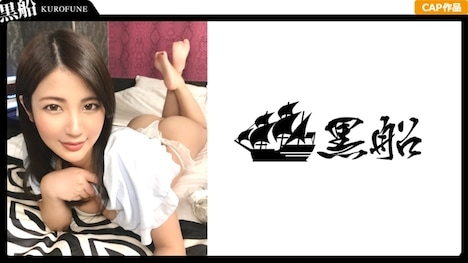 【黒船】【裏風俗】全国裏風俗紀行 in 静岡 黒髪清楚!おとなしめ王道美少女なつみさんは普通の女子大生!経験少ないウブ少女のはじめて色々奪ったw即尺もローターもアナル舐めもぜーんぶゴリ押し成功⇒挙げ句のはてに無許可顔射ぶっかけw 1