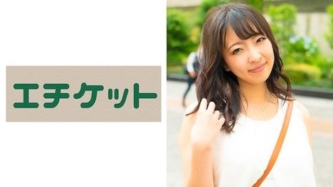 【エチケット】巨乳妻Iカップ まひろ29歳