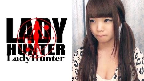 【Lady Hunter】そら