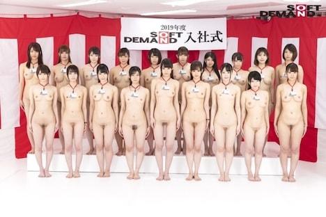 2019年度ソフト・オン・デマンド全裸入社式 女子社員19名の初脱ぎ・初SEX 初めて尽くしの超羞恥スペシャル!! 1