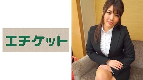 【エチケット】ゆりかちゃん (23歳) しっとりお姉さんタイプ!呉服屋で後輩の教育指導を任されているしっかり者!本性はドMな変態女!